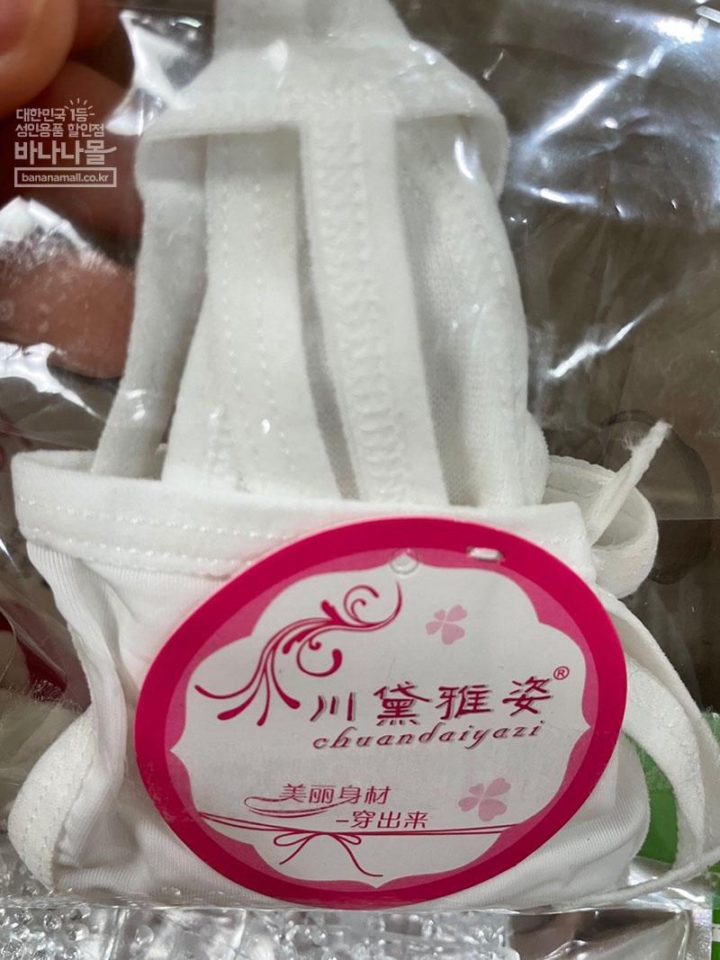 첫 구매 후기!!!