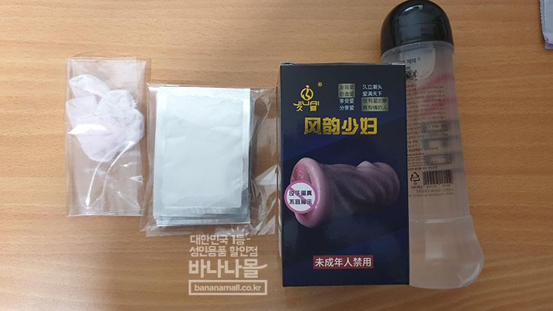 스타킹 핸드잡/지우아이 영와이프