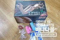 네이키드팩토리 엉덩이홀 후기(바닥면 사진첨부