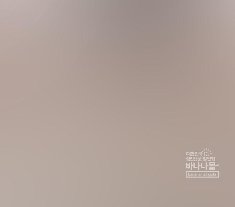 킹콩 페어리 후기♥