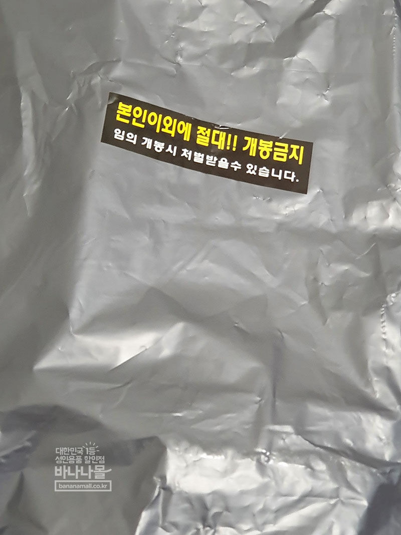 신세계 제품  [리얼 힙] 섹시 리얼힙 빅3 - B3 네이키드팩토리 [NKP]