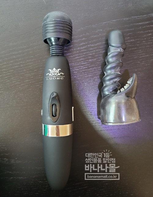 페어리 킹콩 - 로우꺼(LG-809 _ 후기