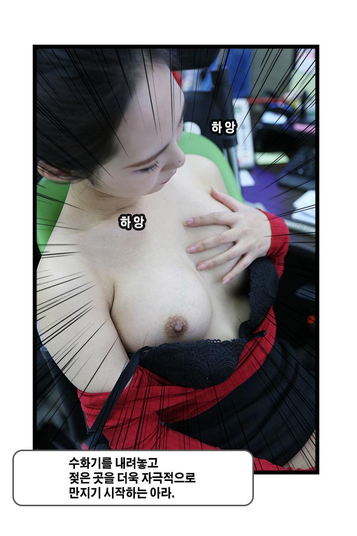 1548223305_10.jpg