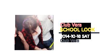 SCHOOL LOOK - CLUB VERA