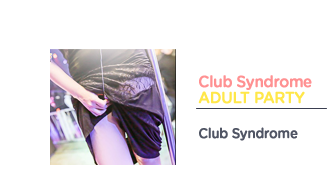 ADULT PARTY - CLUB SYNDROME