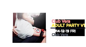 19금 파티 v1 - CLUB VERA