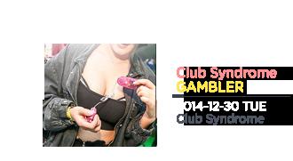 GAMBLER - CLUB SYNDROME