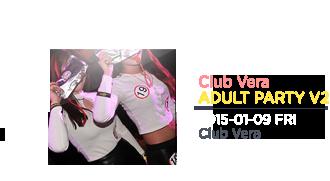 19금 파티 v2 - CLUB VERA