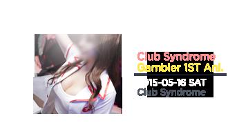 GAMBLER 1ST ANNIVERSARY - CLUB SYNDROME