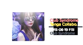 바나나몰 + 텐가 콜라보 - CLUB SYNDROME