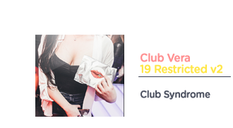 19금 v2 - CLUB VERA