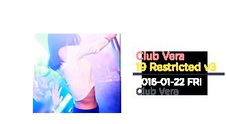19금 v3 - CLUB VERA