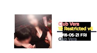 19금 v6 - CLUB VERA
