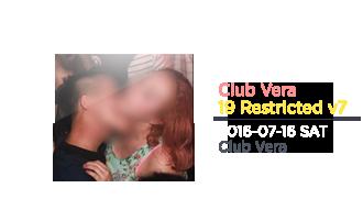 19금 v7 - CLUB VERA