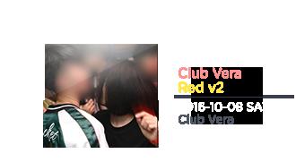 RED v2 - CLUB VERA