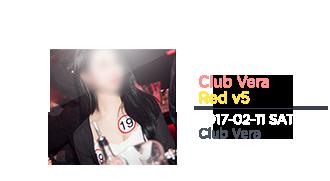 RED v5 - CLUB VERA
