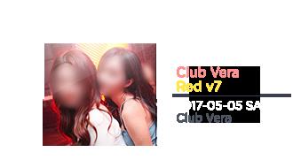 RED v7 - CLUB VERA