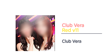 RED v11 - CLUB VERA