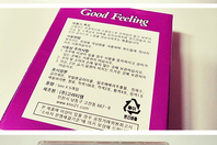 [승순냥사용후기♥] 주부여성 굿필링 Good Feeling흥분젤