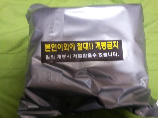 뭐하노 콘돔구입