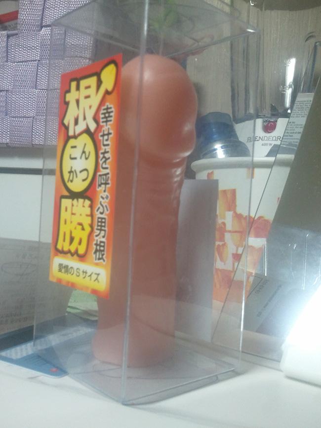 남성 특수 발기 콘돔 콘카츠