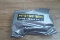 젤리애널귀두봉!!!