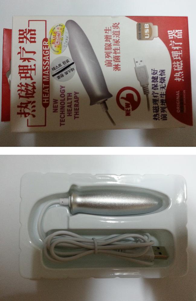 [248차무료이벤트][USB전용] 핸드잡 체온 워머