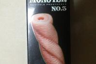 [271차무료이벤트] [거근 특수콘돔] 몬스터 발기 콘돔 시리즈  무료 이벤트 당첨자 입니다
