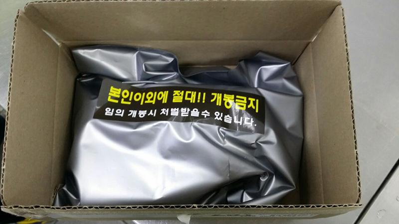 [277차 무료 이벤트][USB전용] 핸드잡 체온 워머  후기~