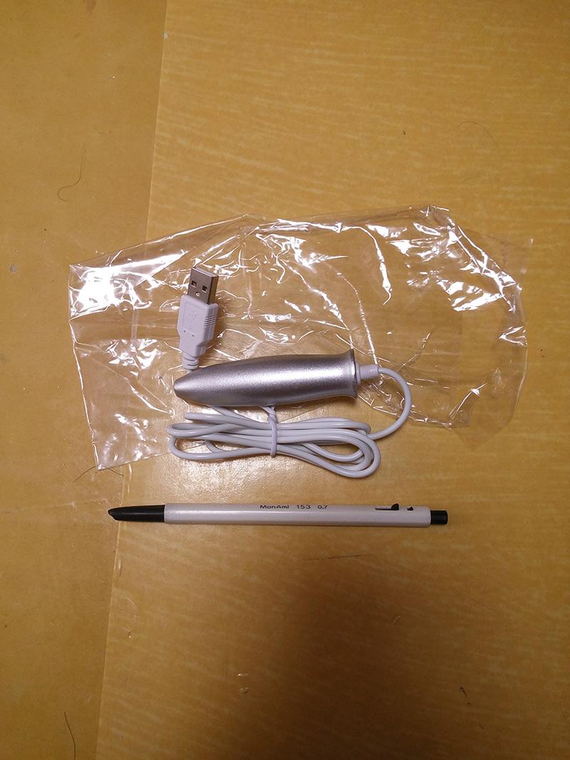 [277차무료이벤트][USB전용] 핸드잡 체온 워머 후기