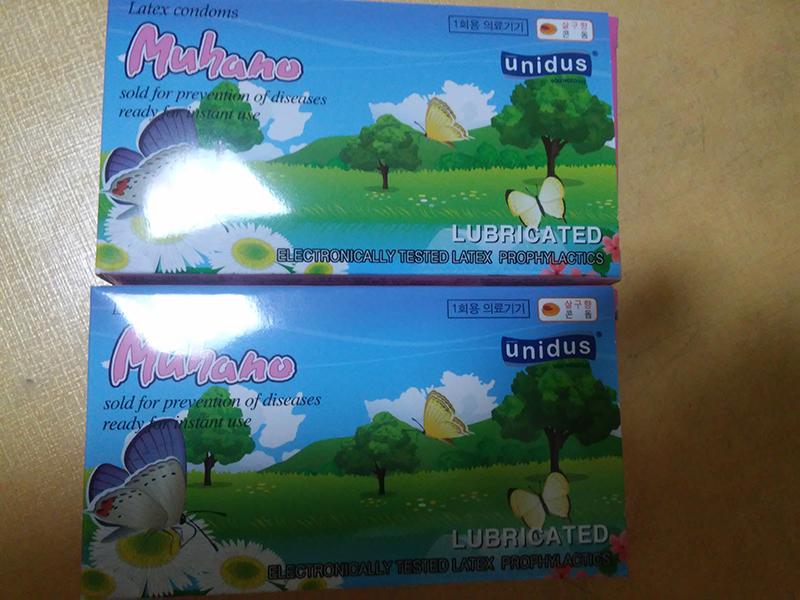 유니더스 콘돔 머하노 콘돔