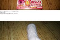 [일본 직수입] 로린코아날 W 포지션 버진(ロリンコアナルWポジション)