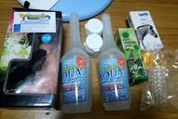 공룡 딜도 벨트와 콘돔,젤,가루+사은품 후기