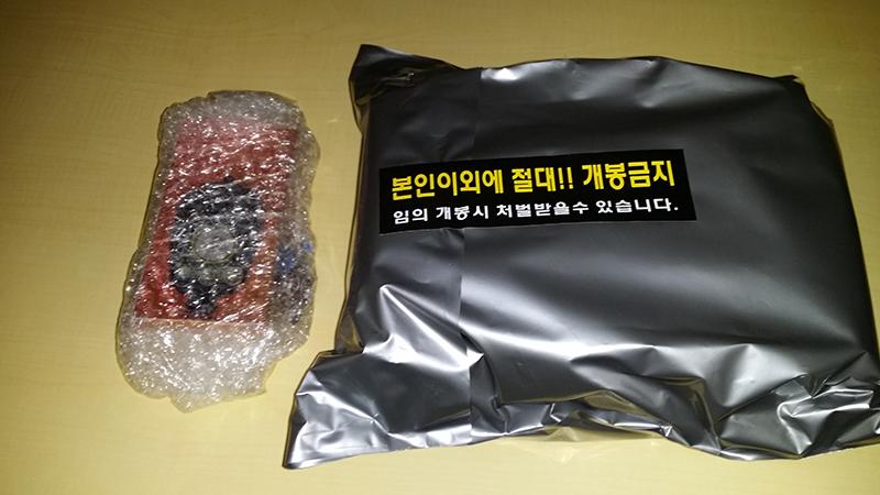 옆트임 리본 진동기 전용 포켓팬티, 무료콘돔
