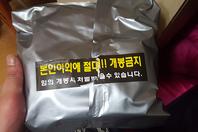 [328차남성이벤트][일본 직수입] 구루민 칼라 6종