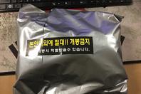 처음 구매한 성인용품 츠보미의 블랙슬림