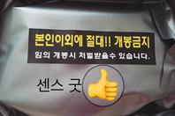 7단/스트랩/바이브 -포토후기