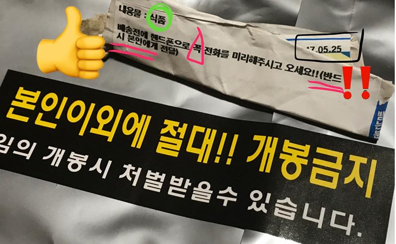 어태치먼트 - 헤드기어   (모델코드 2414414)
