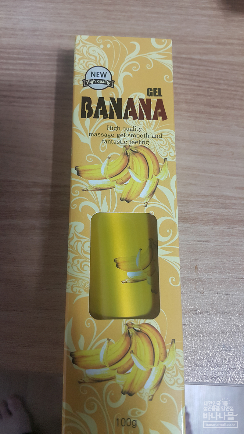 바나나향 젤, 블랙젤, 아쿠아, 아봄 후기