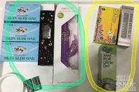 딜도, 나가니시 콘돔, 무향 러브젤 사용 후기입니다  ^^