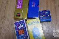 다양한콘돔 구입 및 사용기