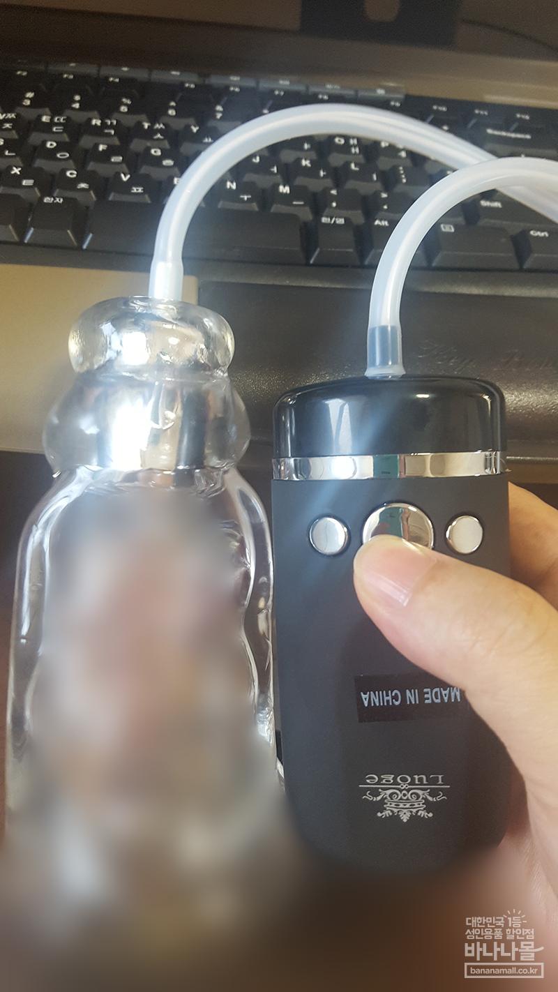 남성용 마스터베이션 컵 및 국산 콘돔 후기