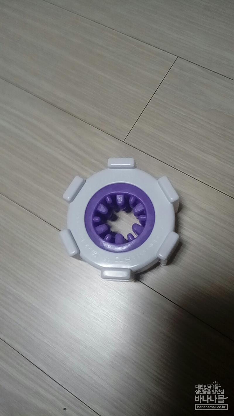 첫 장난감