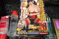 타카하시 쇼코 명기의 증명11, 오카모토 콘돔, 클리어 페페젤, 텐가 플레이젤