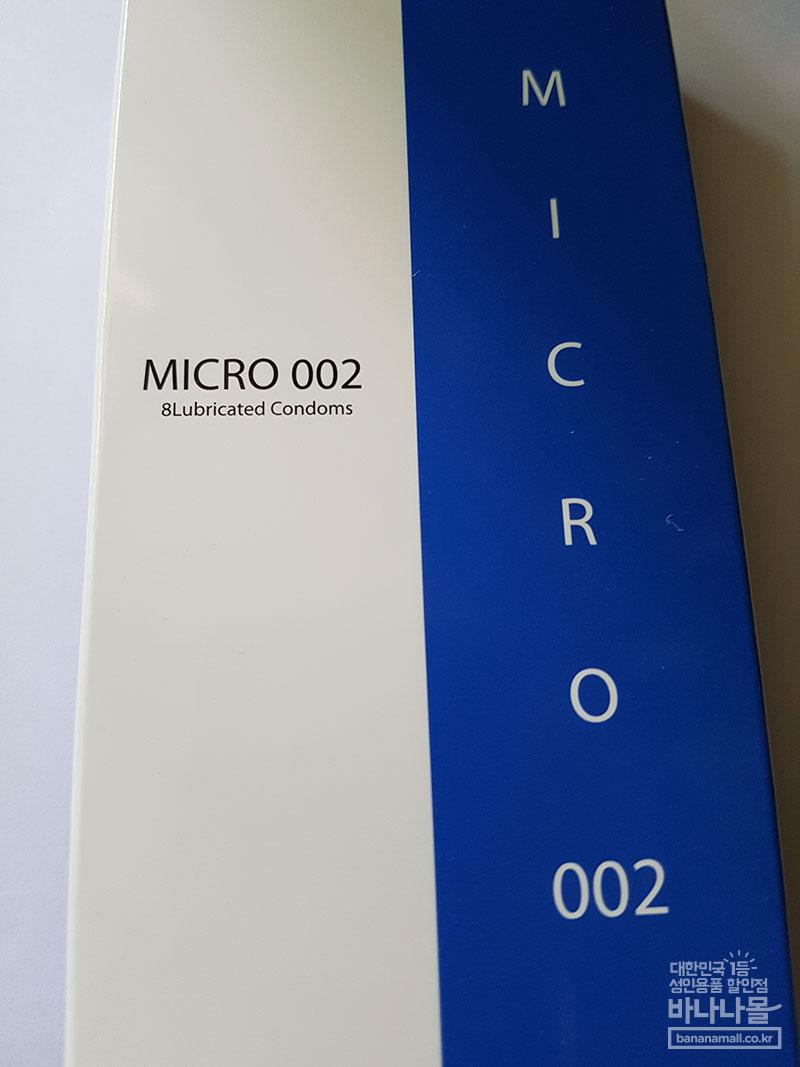  마이크로 0.02 심플 콘돔