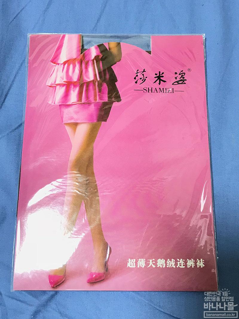 풀칼라 패션어블 섹시 팬티스타킹  후기입니다.