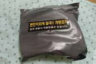 오카모토 하이드로  콘돔 비비핫젤 사용후기