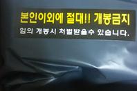텐가 스피너 테트라(01), 텐가 에그 샤이니 수령후기입니다.