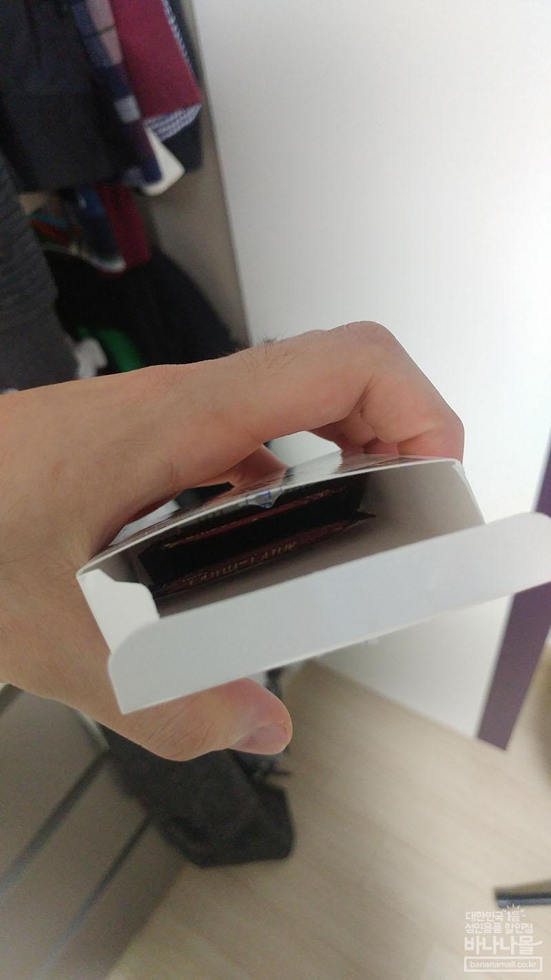 사정지연 콘돔 수령