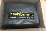 센조이 전용 노즐 , 조루방지 콘돔 3box